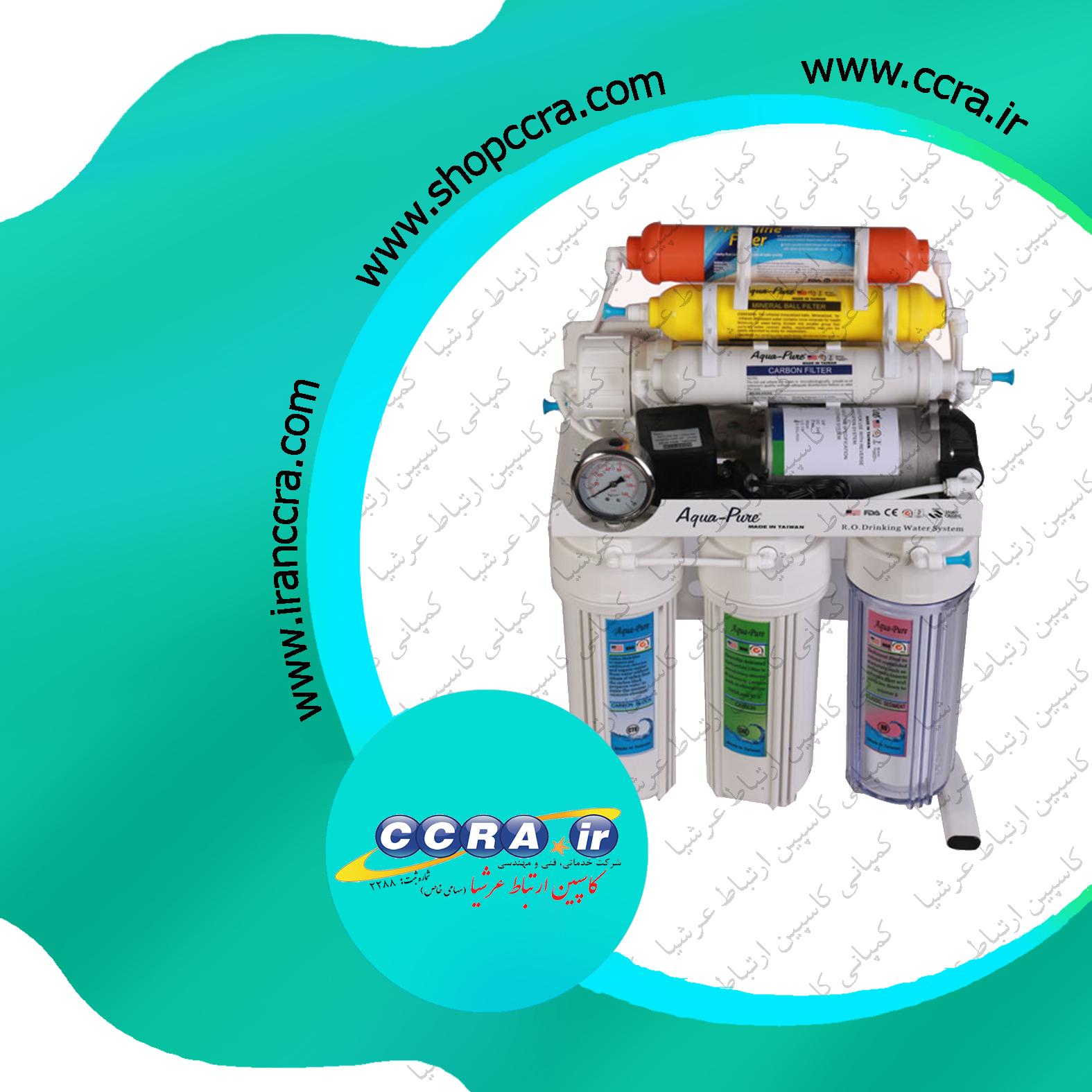 دستگاه تصفیه آب و انواع مدل خانگی