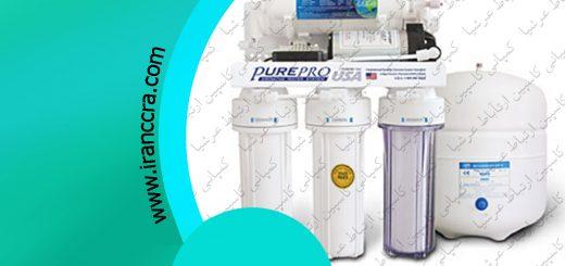 دستگاه تصفیه آب 5 مرحله ای پیور پرو مدل EC105