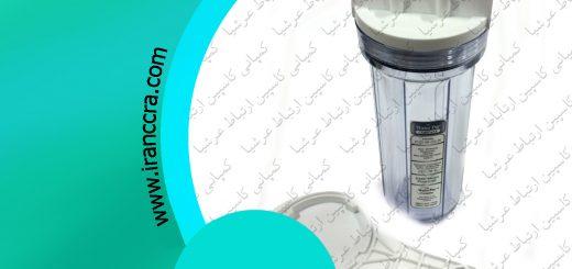 هوزینگ فیلتر الیافی در دستگاه تصفیه آب خانگی پیوری واتر