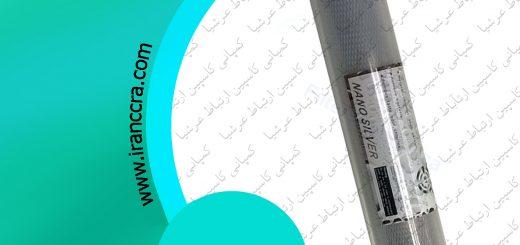 فیلتر آنتی باکتریال در دستگاه تصفیه آب پیوری واتر