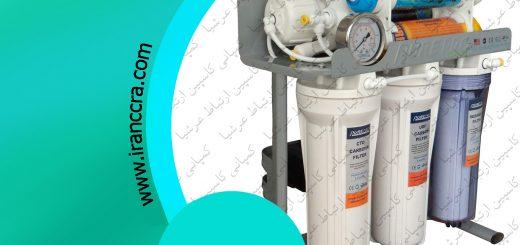 دستگاه تصفیه آب خانگی پیور پرو مدلRO-ALKYD PRIMER 9