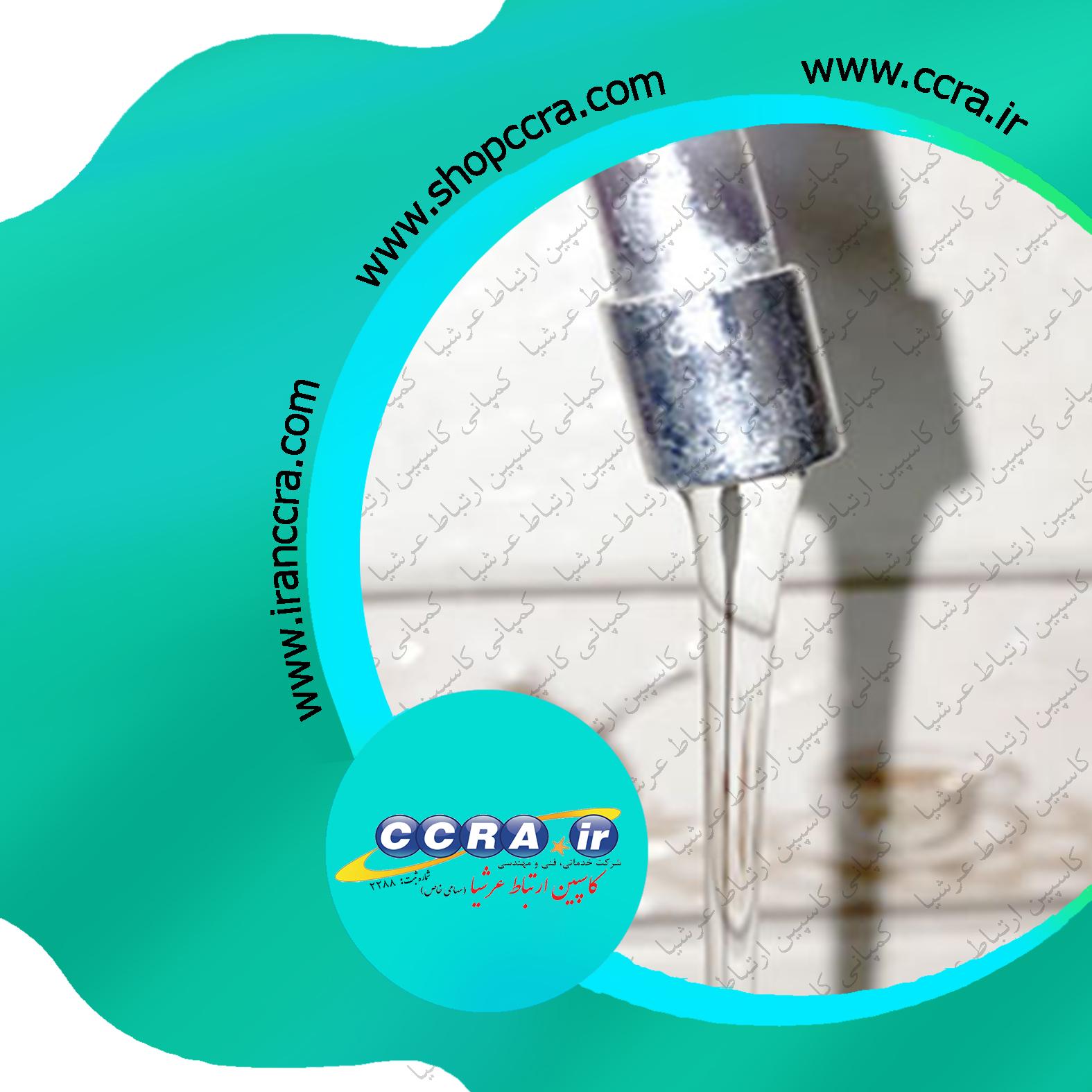 فشار نرمال آب در دستگاه های تصفیه آب خانگی پیوری واتر