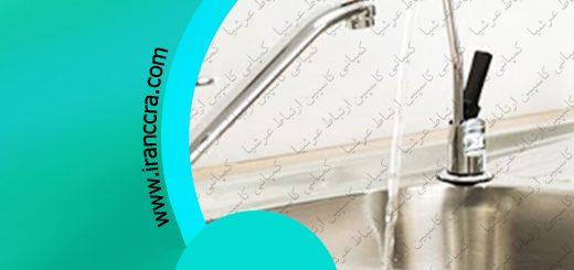علت کاهش فشار آب خروجی از دستگاه تصفیه آب خانگی پیوری واتر