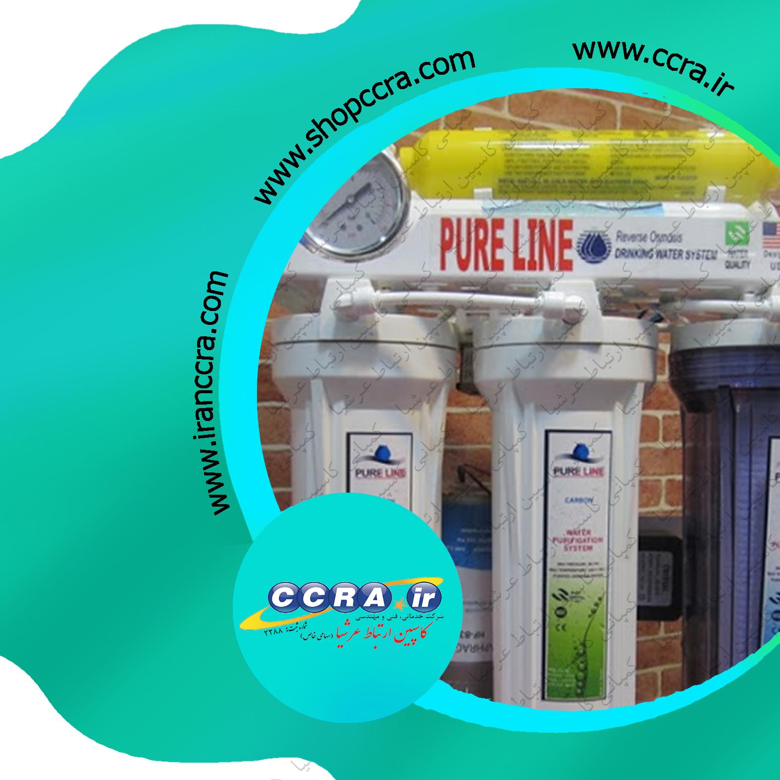 سرویس دوره ای دستگاه های تصفیه آب خانگی پیوری واتر شامل چه مراحلی است ؟