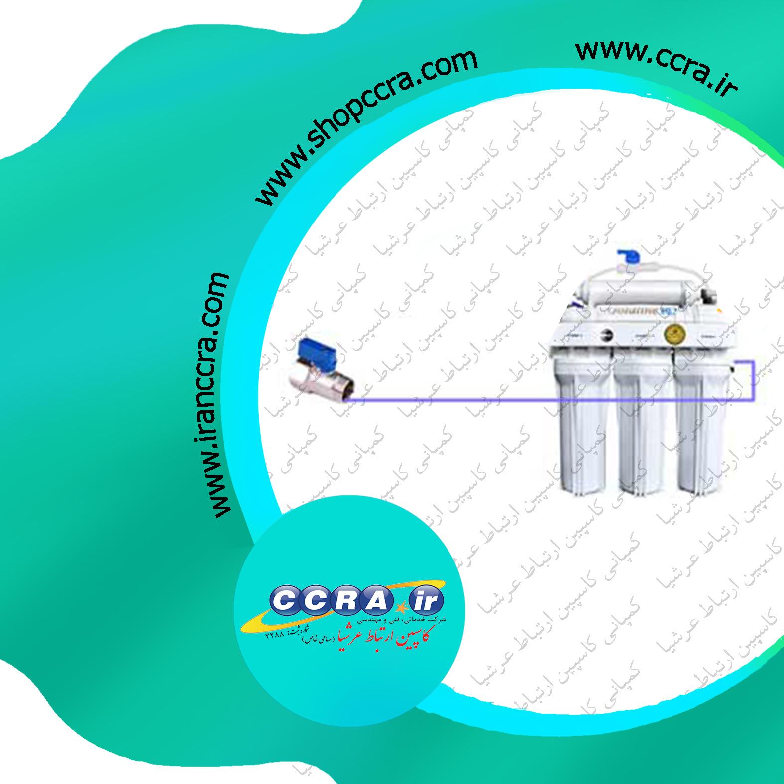 فشار مناسب آب برای شروع عملکرد دستگاه های تصفیه آب خانگی پیوری واتر