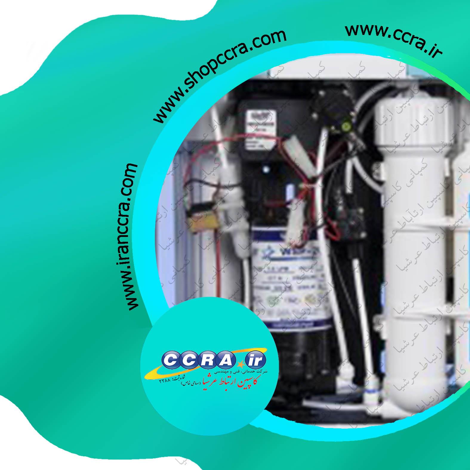 مصرف برق دستگاه های تصفیه آب خانگی پیوری واتر