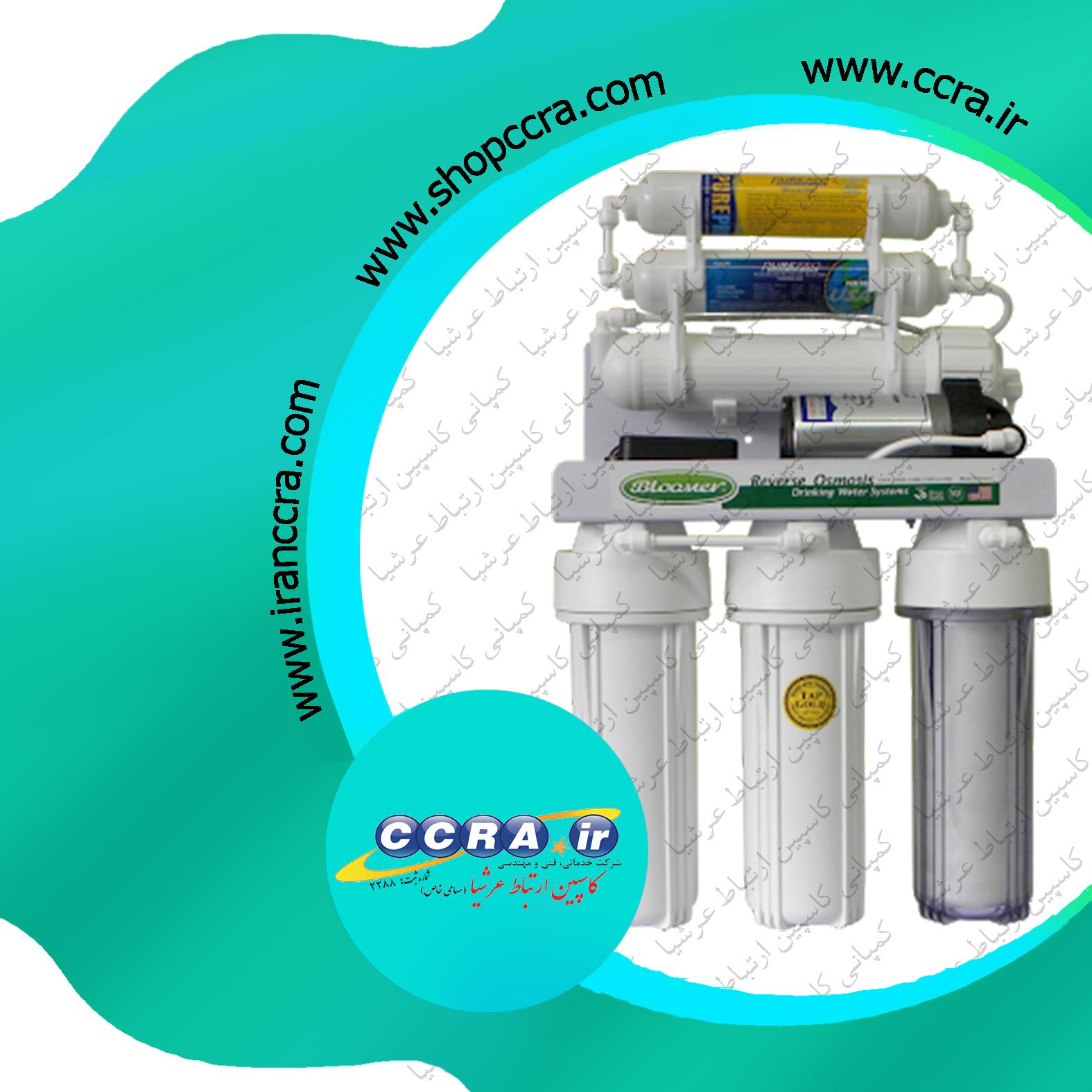 ظرفیت تولید آب از دستگاه های تصفیه آب خانگی پیوری واتر
