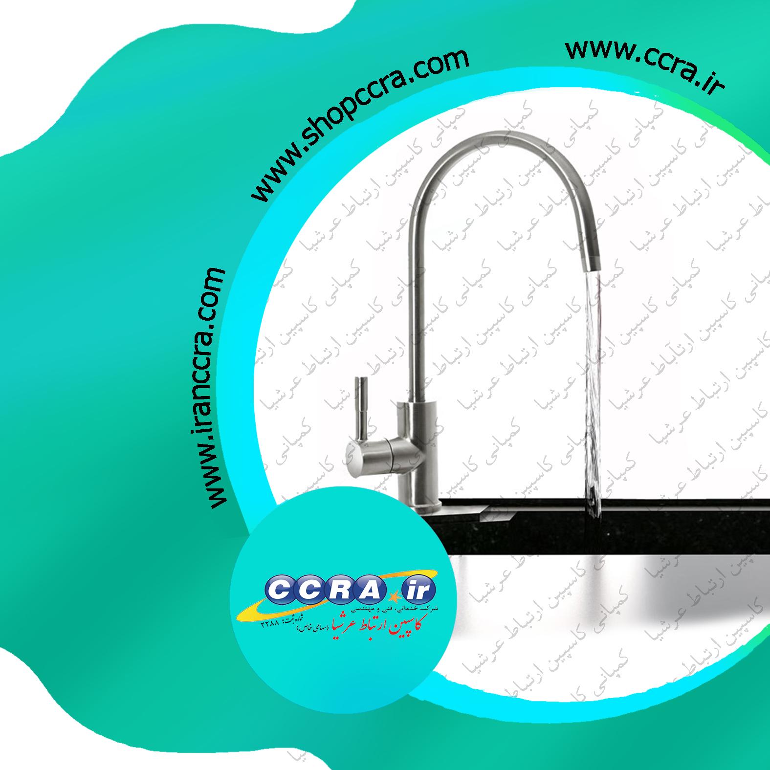 آب معدنی خروجی از دستگاه های تصفیه آب خانگی پیوری واتر