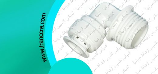 کاربرد زانویی رزوه به فیتینگی در دستگاه های تصفیه آب خانگی پیوری واتر