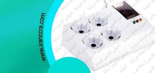 محافظ برق برای دستگاه های تصفیه آب خانگی پیوری واتر
