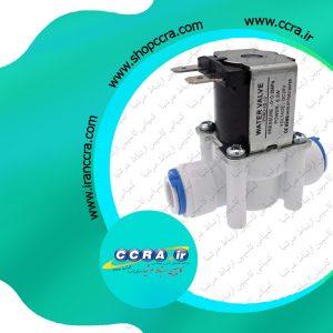 ساختار شیر برقی به کار برده شده در دستگاه تصفیه آب خانگی پیوری واتر